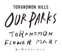 logo_flowermart